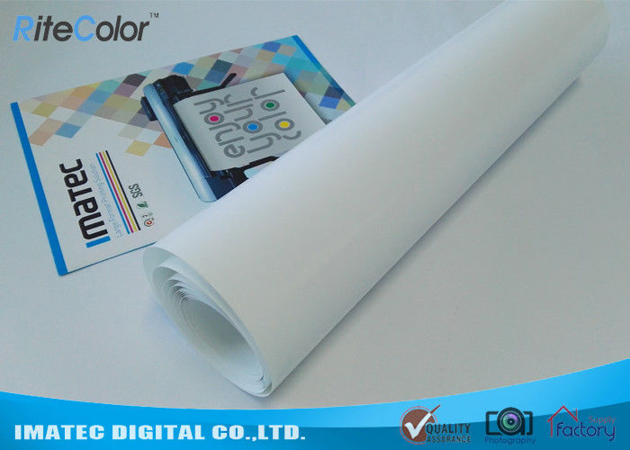 Poster Printing Satin Photographic Paper 260Gsm Coating Paper With Resin